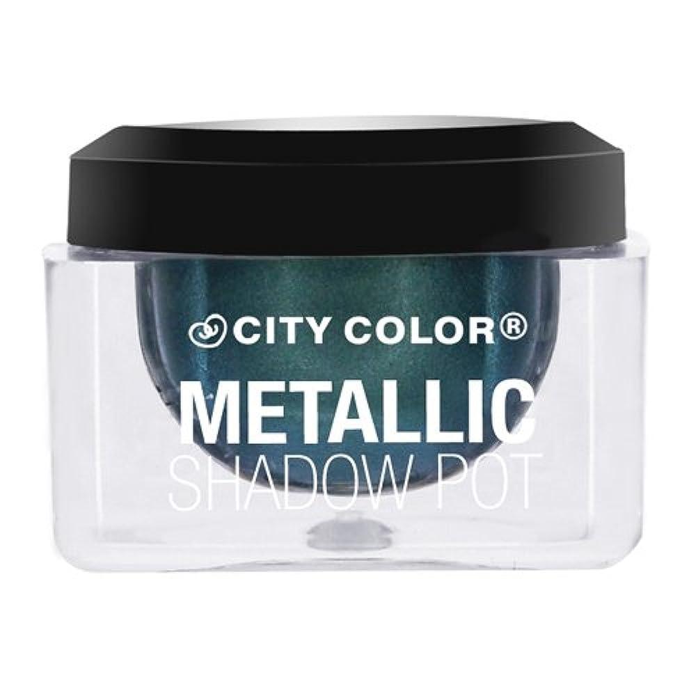うそつきソフィー十二(3 Pack) CITY COLOR Metallic Shadow Pot - Meteor Shower (並行輸入品)