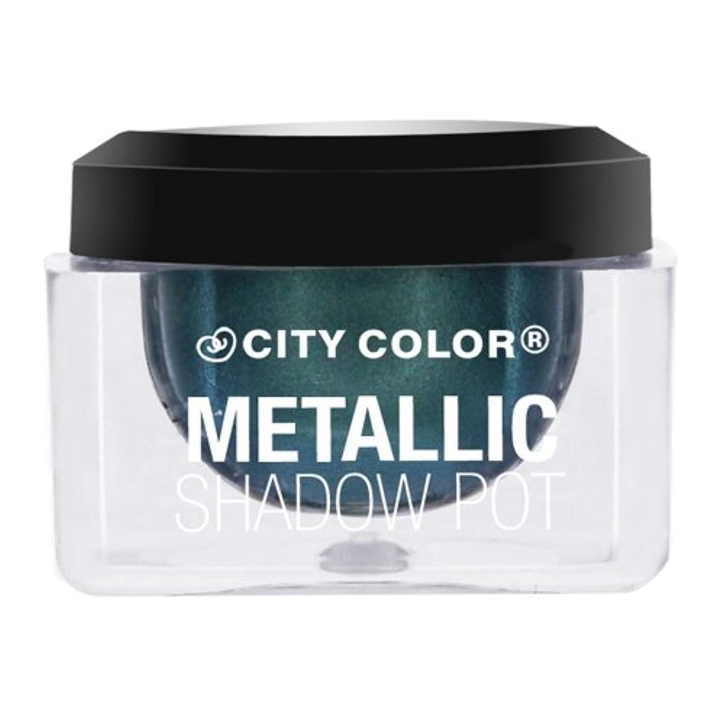 ラウンジペネロペギネス(6 Pack) CITY COLOR Metallic Shadow Pot - Meteor Shower (並行輸入品)