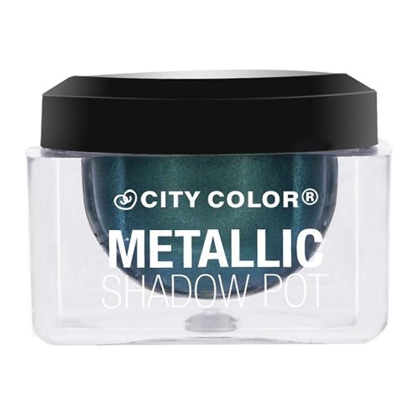 寛容グリーンバック衝突コース(6 Pack) CITY COLOR Metallic Shadow Pot - Meteor Shower (並行輸入品)