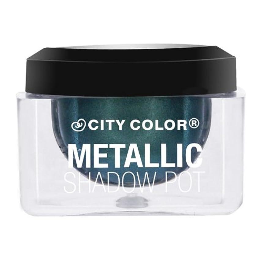 破滅不快広く(3 Pack) CITY COLOR Metallic Shadow Pot - Meteor Shower (並行輸入品)