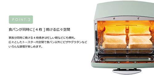 【モノギャラリー限定レシピブック付】アラジングリル&トースターAGT-G13AGオーブントースター(4枚焼きホワイト(W))
