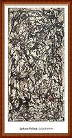 ポスター ジャクソン ポロック Enchanted Forest 1947 額装品 ウッドハイグレードフレーム(ナチュラル)