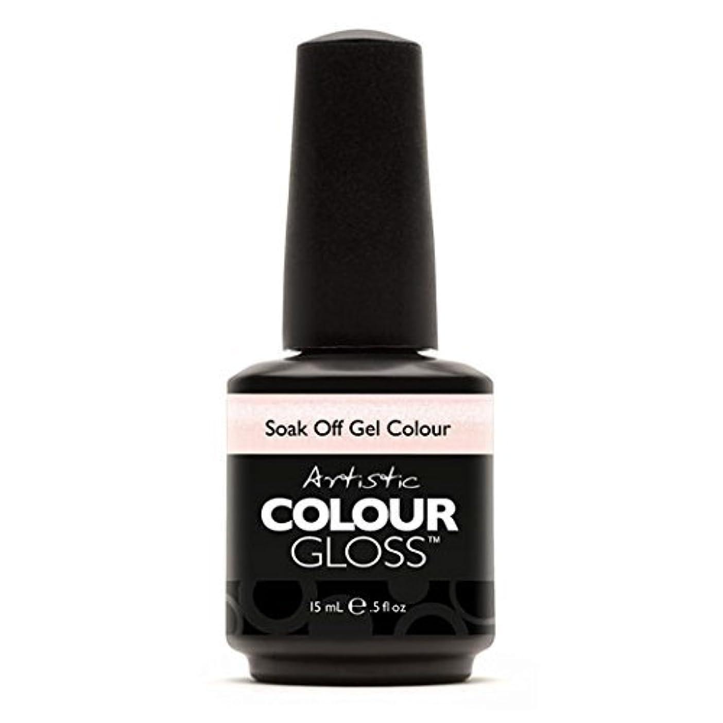 データ残酷イタリアのArtistic Colour Gloss - Twinkles - 0.5oz/15ml