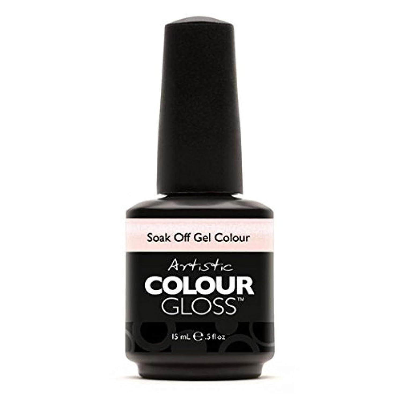 防腐剤はぁ再編成するArtistic Colour Gloss - Twinkles - 0.5oz/15ml