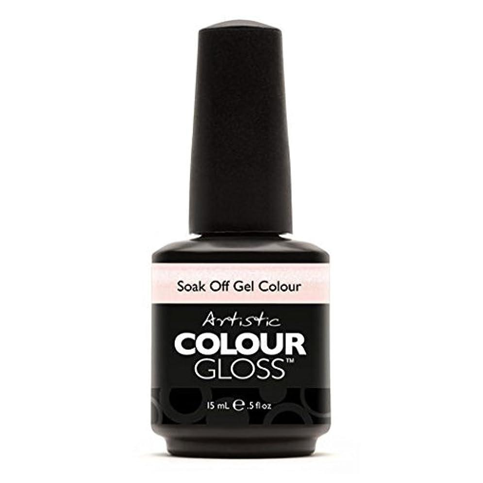 疑い者エスカレーター俳優Artistic Colour Gloss - Twinkles - 0.5oz/15ml