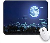 NINEHASA 可愛いマウスパッド 宇宙で曇った街スカイツリースタームーンナイト天文学月光自然 ノンスリップゴムバッキングコンピューターマウスパッドノートブックマウスマット
