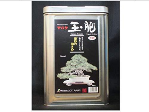 Japanese Tamahi Original Natural Bonsai Organic Fertilizer & Plant Food 8 kg