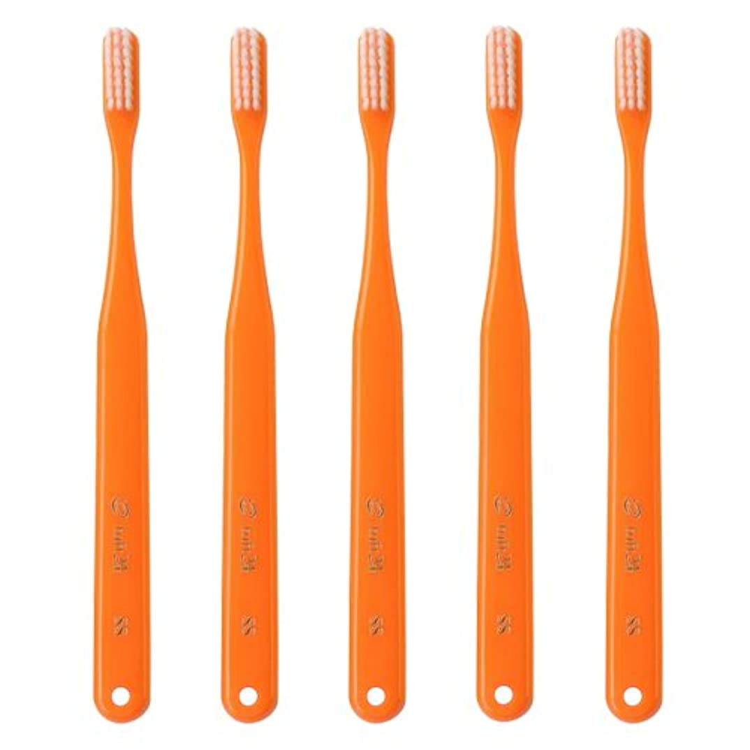 アルコーブ頬骨投資するタフト24 歯ブラシ 10本セット SS キャップなし (オレンジ)