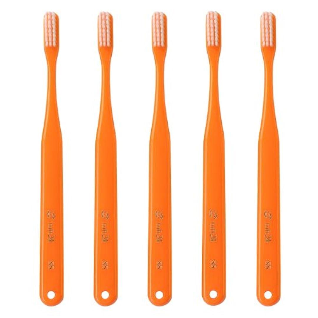 科学ルネッサンスチャートタフト24 歯ブラシ 10本セット SS キャップなし (オレンジ)