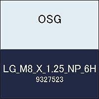 OSG ゲージ LG_M8_X_1.25_NP_6H 商品番号 9327523