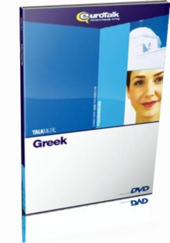 Talk More DVD-Video Greek