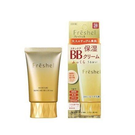 Kanebo Freshel Skin Care Moisture Retention BB Cream - Moist- Natural Beige (Green Tea Set)