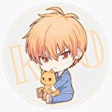 Leyland Designs Cute Kyo (Fruits Basket) Sticker Outdoor Rated Vinyl Sticker Decal for Windows, Bumpers, Laptops or Crafts 5'