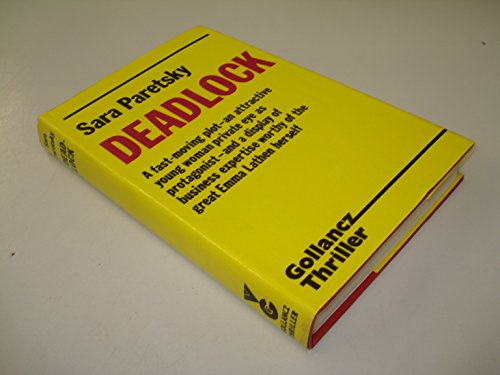 Deadlockの詳細を見る