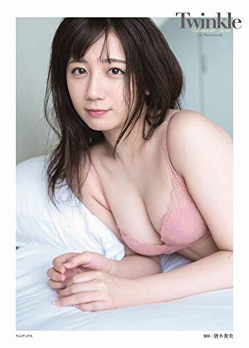 高橋希来 ファースト写真集 『 Twinkle 』