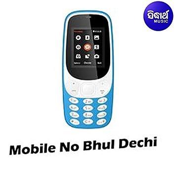 Mobile No Bhul Deichi
