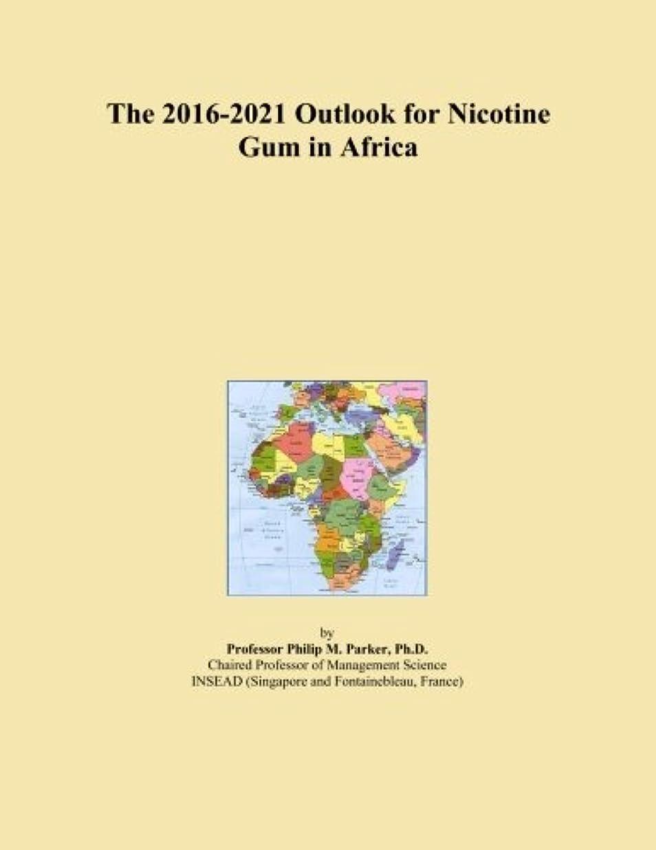 パプアニューギニア余剰キネマティクスThe 2016-2021 Outlook for Nicotine Gum in Africa
