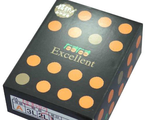 完熟きんかん宮崎産たまたまエクセレント約1kg贈答向け秀品化粧箱入