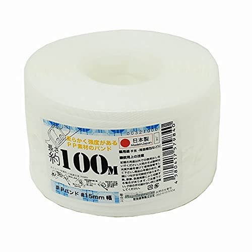 紺屋商事 PPバンド 白色 15mmx100m (手仕事用) 00321000