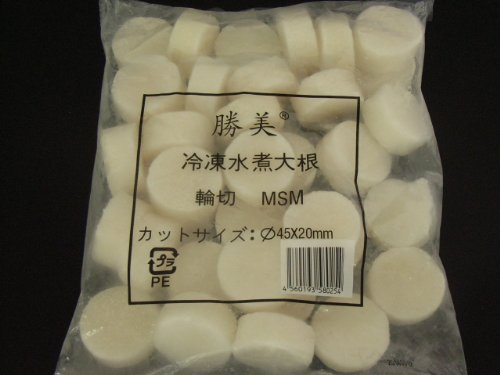 冷凍 水煮大根 輪切(MSサイズ) 《1kg×1パック》