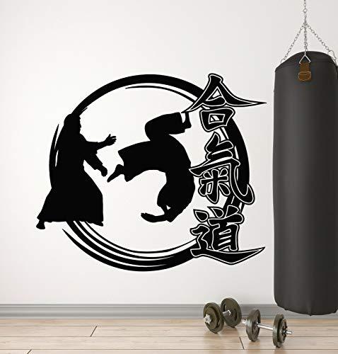 Blrpbc Adesivi Murali Adesivi da Parete Ninja Giapponese Poster Vinyl Art Home Decoration Decor Murale Kendo Samurai Decal 88x76cm