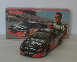 ACTION Kasey Kahne #38 Great Clips / 2004 Intrepid / 1:24 Scale Diecast Car