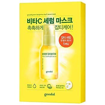 Goodal Green Tangerine Vitamin C Skincare Mask 5 sheets