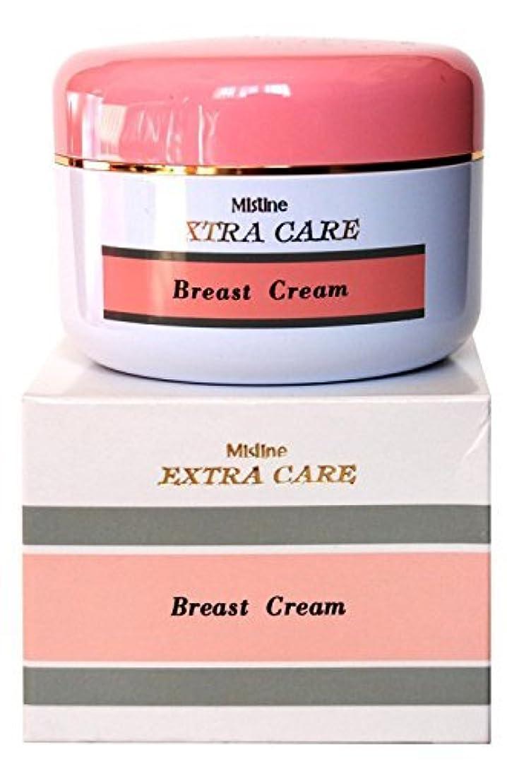 確かなモットー一月Mistine Extra Care Breast Firming and Lift up Cream [並行輸入品]
