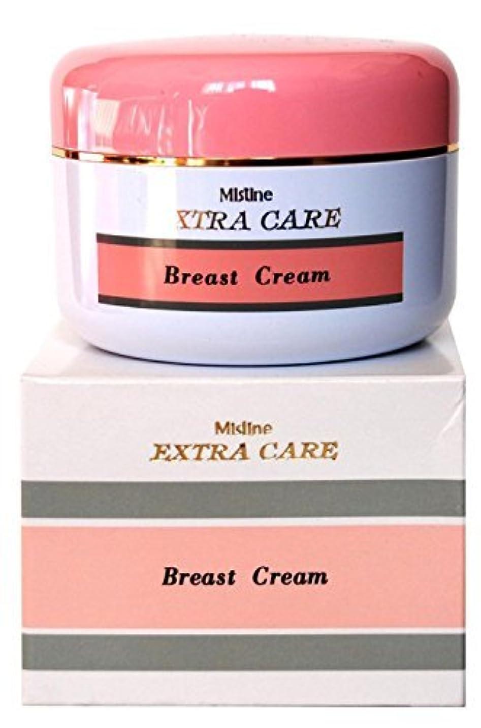 起点民主主義差Mistine Extra Care Breast Firming and Lift up Cream [並行輸入品]