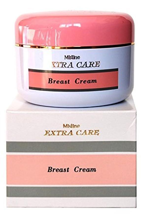手ブランデー芝生Mistine Extra Care Breast Firming and Lift up Cream [並行輸入品]