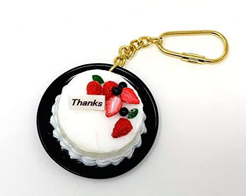 末武サンプル 食品サンプルキーホルダー デコレーションケーキ生クリーム Thanks k-15402