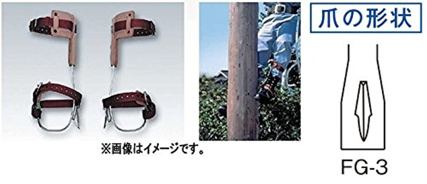 蒸し器指定モロニック藤井電工 ツヨロン 昇柱器 FG-3
