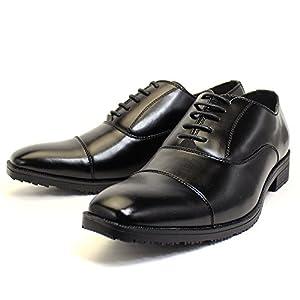 [ルミニーオ] ビジネスシューズ メンズ 靴 紳士靴 防滑 撥水アッパー 高反発インソール 3E 多機能 ストレートチップ 852 (25.0, ブラック)