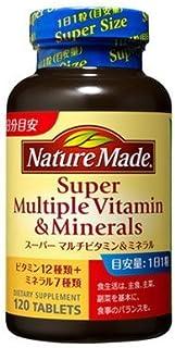 大塚製薬 ネイチャーメイド スーパーマルチビタミン&ミネラル120粒×3個入