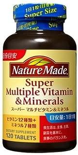 ネイチャーメイドSマルチビタミン&ミネラル 120粒×(3セット)