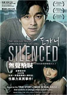 Silenced (Korean Movie with English Subtitle) by Gong Yoo - Jung Yu-Mi