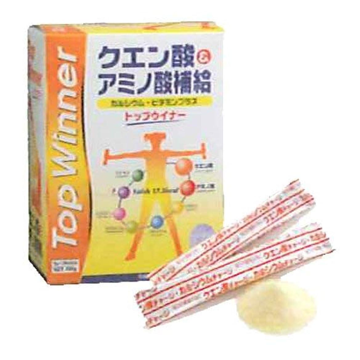 マーカーロールトークトップウイナー アミノ酸?クエン酸飲料 5g×30本入 【スカイ?フード】