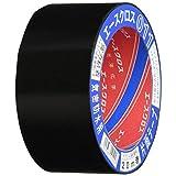 光洋化学 気密防水テープ エースクロス アクリル系強力粘着 片面テープ 011 黒 50mm×20M