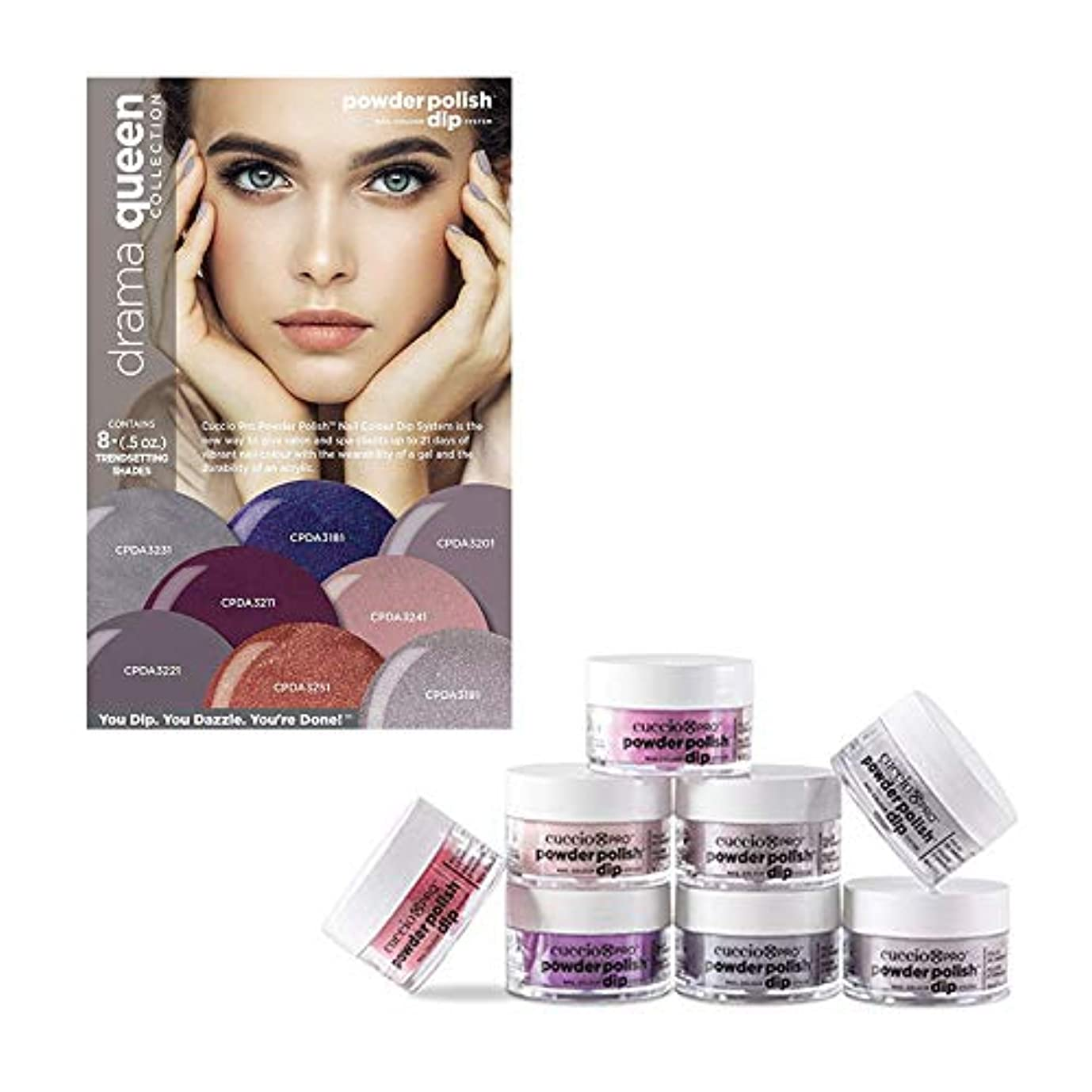 ピアニストキリスト教動的Cuccio Pro Powder Polish Dip System - Drama Queen Collection - 8 Piece Set - 0.5 oz / 14 g Each