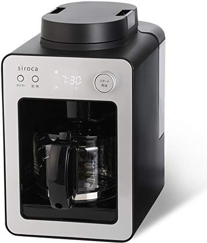 シロカ 全自動コーヒーメーカー カフェばこ [ガラスサーバー 静音 ミル4段階 コンパクト 豆・粉両対応 蒸らし タイマー機能] シルバー SC-A351