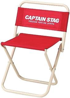 キャプテンスタッグ(CAPTAIN STAG) 折りたたみ 椅子 ホルン レジャー チェア