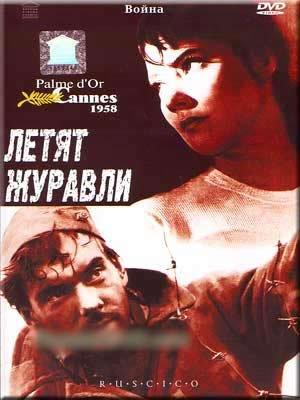 The Cranes are Flying (Letyat zhuravli) (RUSCICO)