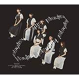 【Amazon.co.jp限定】playlist(初回生産限定盤A)(Blu-ray Disc付)(メガジャケ付)