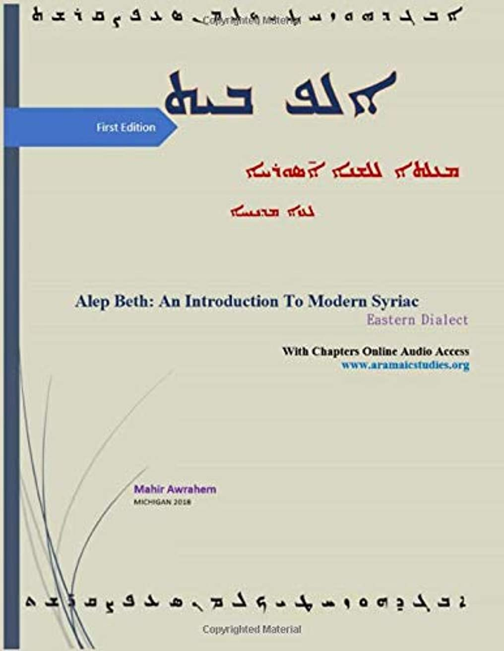 緩めるインデックス保持するALAP BETH - an Introduction to Modern Syriac: ????? ????? ???????? ???? ??????
