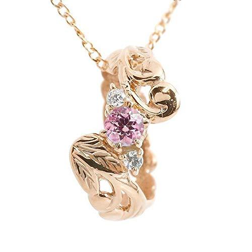 [アトラス] Atrus ネックレス メンズ 18金 ピンクゴールドk18 ピンクトルマリン ダイヤモンド ハワイアンジュエリー ベビーリング 10月誕生石 チェーン(sv925ピンクメッキ)