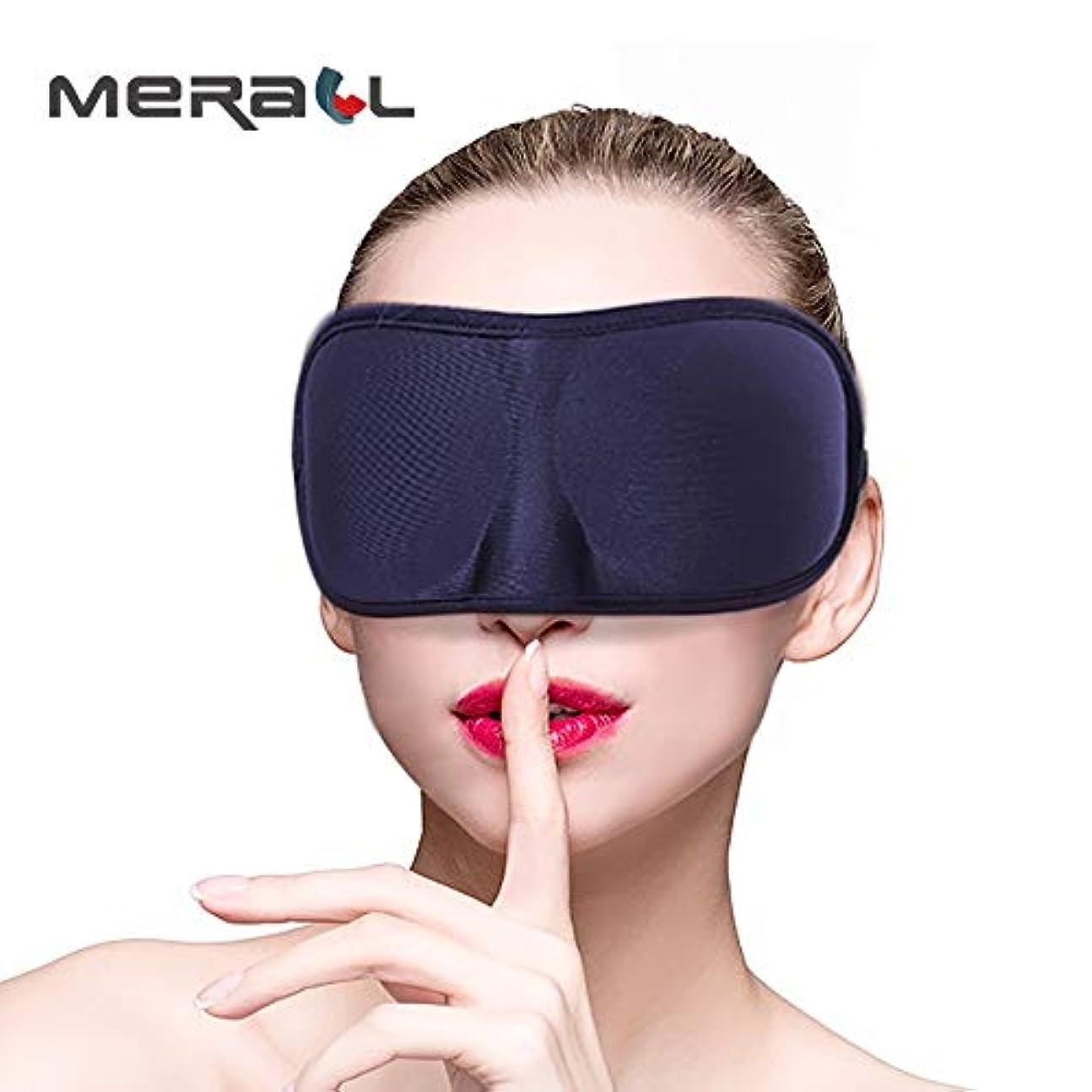 治世ひもモスクNOTE 3Dスリーピングアイマスクスリーピングエイドアイカバーパッチ目隠し用スリーピングソフトで快適なトラベルレストギフト用男性女性