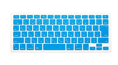 Japanese English Japan JP Cover for for for MacBook Air Pro Retina 13 15 17 Protector para Mac Book Keyboard-SkyBlue