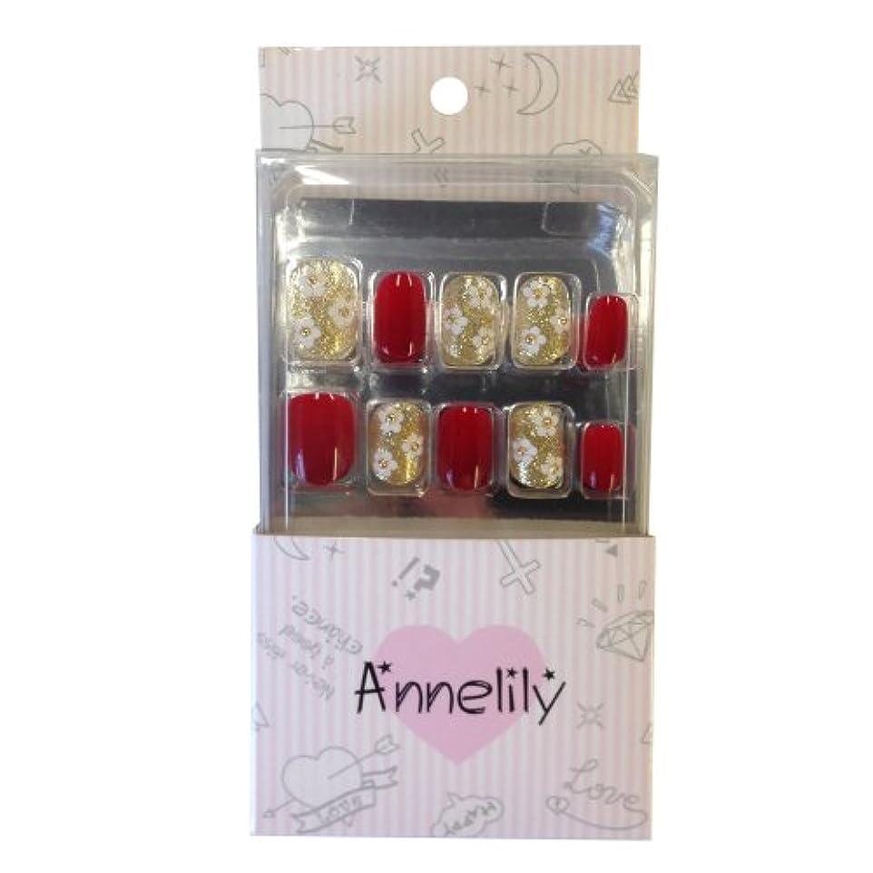 豊かにする配管消防士Annelily-040