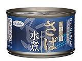 さば水煮 150g タイ産 ×24個