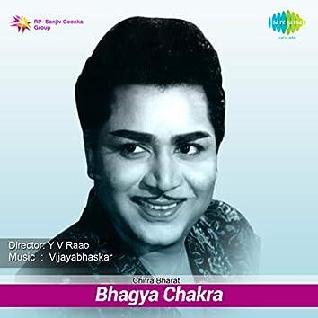 Bhagya Chakra (Original Motion Picture Soundtrack)